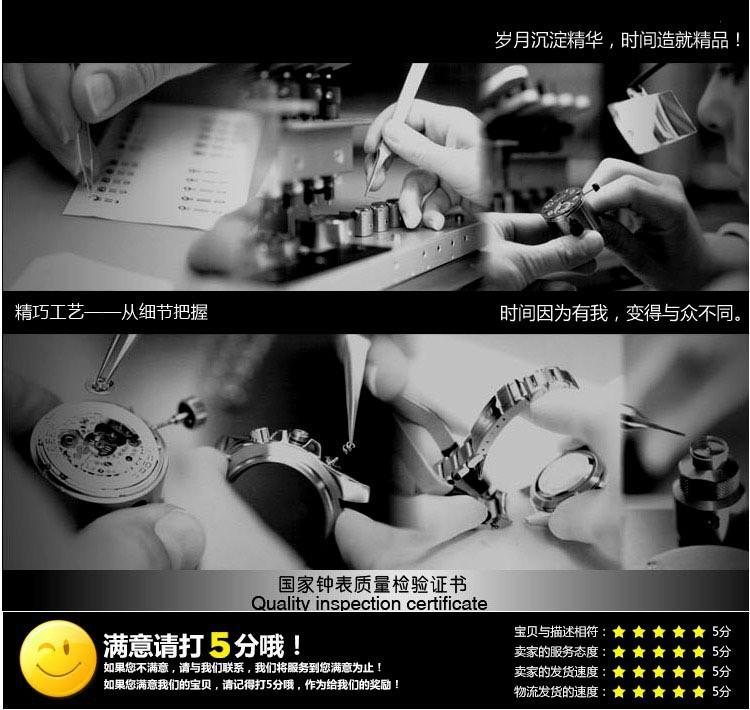 香港GUOU古歐手錶圓盤大錶盤石英手錶個性多功能三眼滿鉆皮帶手錶