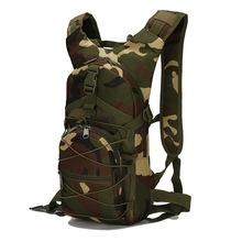 廠家直銷騎行包休閑小背包戶外旅游作戰術徒步登山彩運動水袋背包