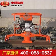 内燃仿形钢轨打磨机,内燃仿形钢轨打磨机供应商直销价格