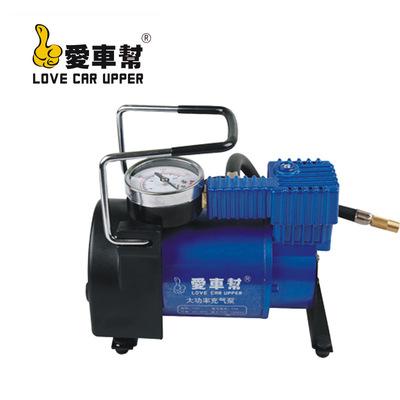 爱车帮供应单缸充气泵 金属打气泵 车载充气泵 轮胎泵8809
