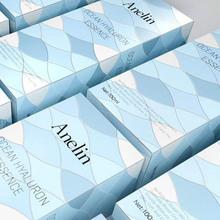 高档金银卡印刷 镭射卡纸印刷 金银卡精装盒包装盒印刷厂家