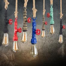 復古風餐廳酒吧臺鐵藝Loft個性裝飾美式鄉村工業麻繩 水管吊燈