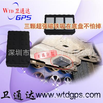 河北gps防拆型gps定位器远程锁车控制卫通达饶珠洲GPS