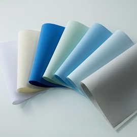 厂家批发 遮阳卷帘办公室窗帘成品纯色半遮光拉珠卷帘防晒工程帘
