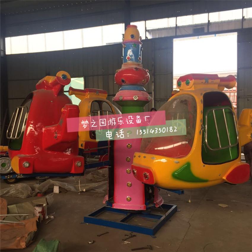儿童小飞机 儿童游乐设备