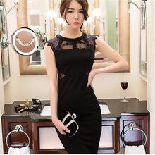 2020夏新款名媛氣質優雅性感透視蕾絲拼接修身顯瘦包臀開叉連衣裙