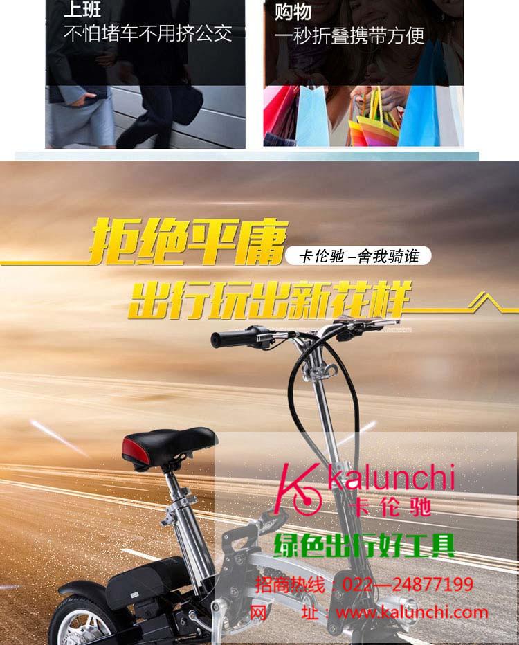卡伦驰电动汽车阻止骗局黑龙江省卡伦驰et新能源电动车加盟加盟更具优势-人体工程学设计行车舒适