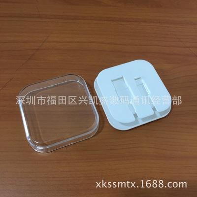 兴凯盛数据线,充电器包装盒 数据线包装盒 配套出售,单拍不发货