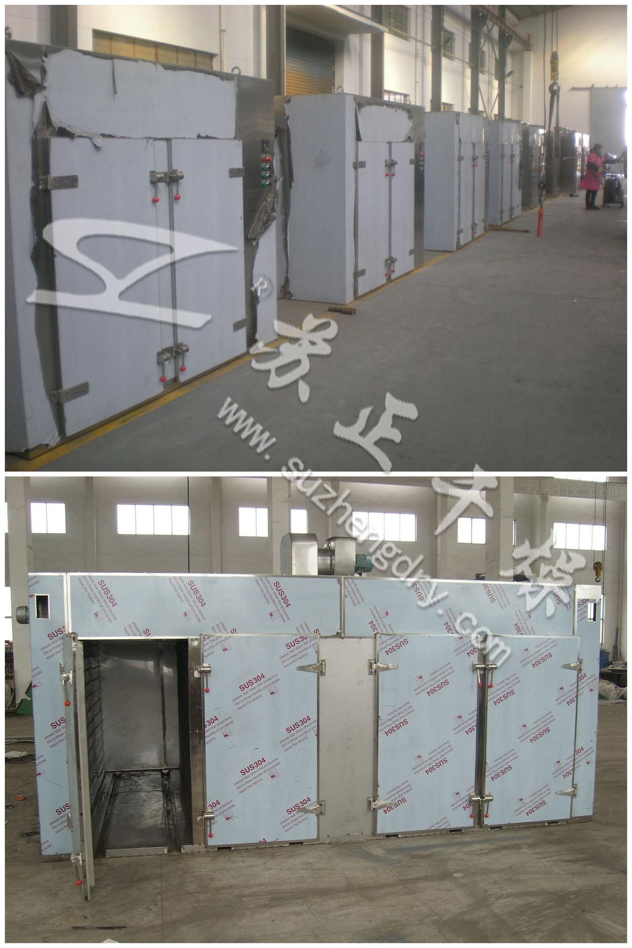 热风循环烘箱_连续式热风循环烘箱人参机箱式工业烘干设备