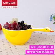 安雅鸭子沥水篮双层塑料水瓢淘米洗菜蓝洗碗碟沥水架新品水勺可爱