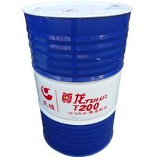 塑料容器C81-811463