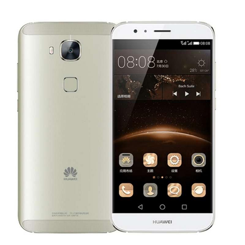 ②[全新正品国行]华为 G7 plus 全新智能手机 4G智能机