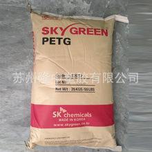 美容材料及用具AE14FC909-14998716