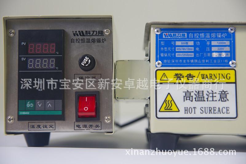 台式普通锡炉800型 不锈钢数显熔锡炉 1200W可调温 KLL-800锡炉