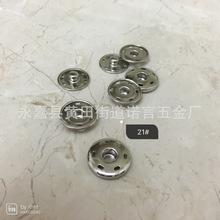 厂家直销优质纯铜按扣 10#-25#金属暗扣子母钮扣 种类多样