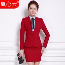 新款职业女裙套装长袖秋冬工作服白领经理装红色大码时尚修身西服
