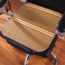 夏季贈品禮品竹絲坐墊狗窩竹墊沙發網吧竹坐墊學生宿舍墊電腦椅墊