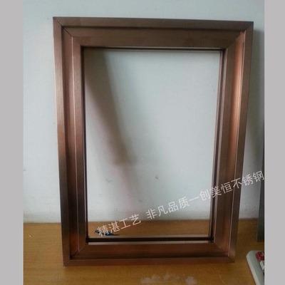 快速定做画廊不锈钢镜框 油画钛金装饰镜框快速优质
