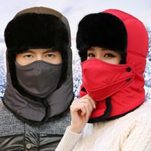 批发帽子男冬天雷锋帽女士加厚防寒风帽韩版潮户外东北中老年帽