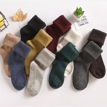 aimin秋冬上新兔羊毛女士堆堆袜子 舒适女士中筒袜子诸暨袜子批发