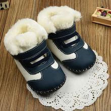 超低特价促销 冬季婴儿棉靴宝宝鞋婴儿鞋宝宝软底靴子童鞋