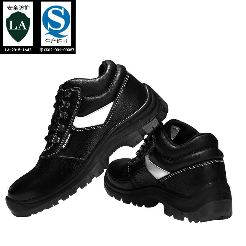 車間絕緣耐高溫勞保鞋定制 防砸防刺穿低幫牛皮安全鞋批發廠家