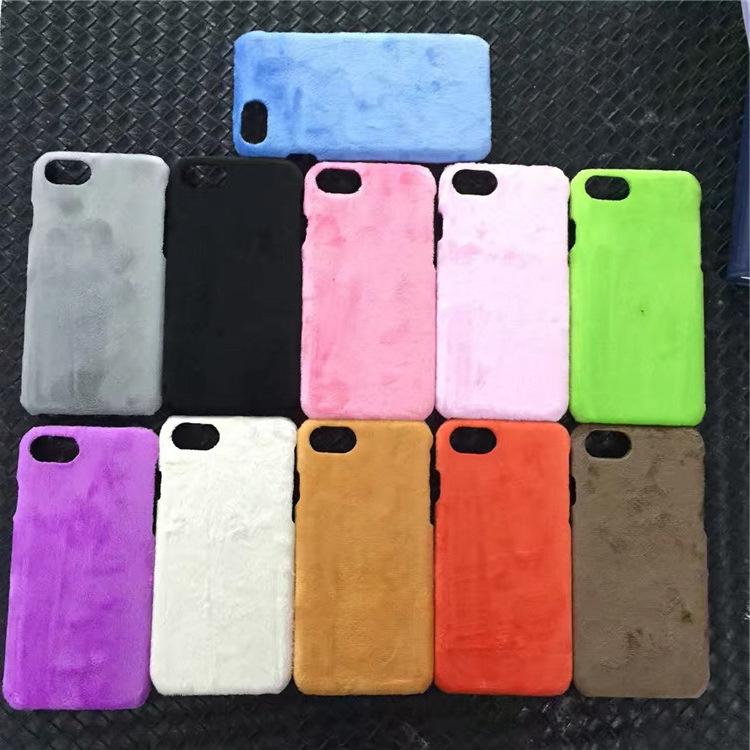 冬季适用于iphone7plus仿兔毛毛绒手机壳xmax苹果8DIY素材r11/x20
