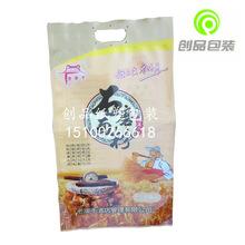 厂家订做 10公斤杂粮面粉复合袋 石磨面粉塑料包装袋 质量保证