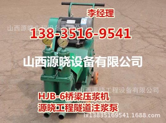 李活塞式注浆泵