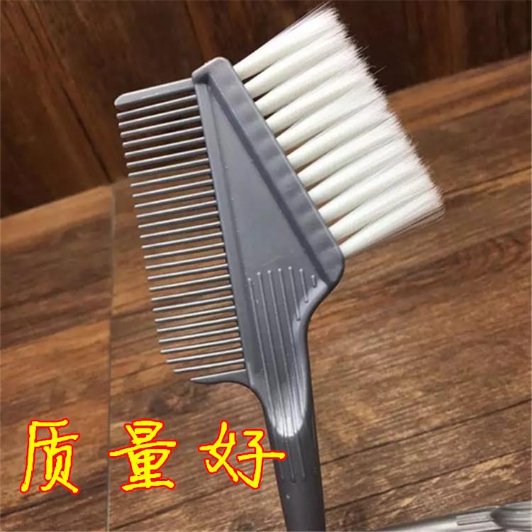 美发染膏工具专业焗油染发梳子焗油刷两面烫染白毛刷倒膜护理刷子
