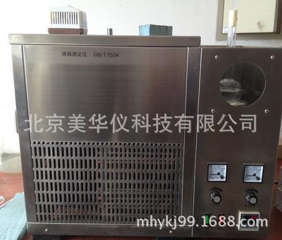有机液体沸程测定仪(双管)/沸程测定仪