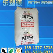 防霧劑B1A1E6-1164733