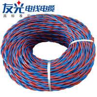 电线电缆 厂家批发 RVS 2*1.5 通明 纯铜芯 胶质线 家用电线