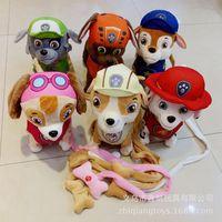 义乌玩具厂电动毛绒玩具牵绳走路狗 儿童生日礼品走路唱歌牵绳狗