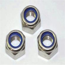 201不锈钢尼龙防松螺母/锁紧螺帽 规格齐全 大量库存 优质货源