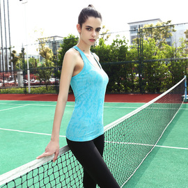 Female Outdoor Long Jacquard Movement Vest Dance Running Yoga Fitness Quick-Drying Slim-Fit Top