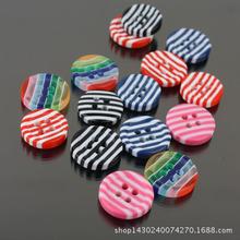 兩眼/四眼/寬邊/細邊樹脂紐扣 可愛糖果色彩虹漂亮寶寶童裝扣