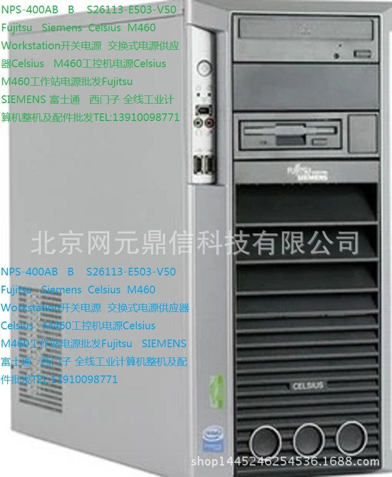 Fujitsu Siemens Celsius M460