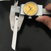 陶瓷美工刀片 切纸刀片办公用品陶瓷刀片耐磨刀片