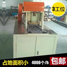全自动茶叶罐制罐生产线 浙江文具盒制罐自动化设备 多工序成型机