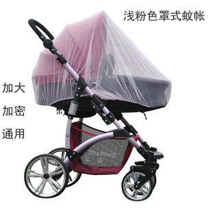 Special wholesale mosquito nets increase encryption baby carriage mosquito nets cart mosquito nets full cover rattan mosquito nets factory direct sales