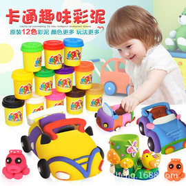 Genuine 12 color clay 3D clay non-toxic DIY handmade plasticine children sand soft pottery snowflake mud toy set
