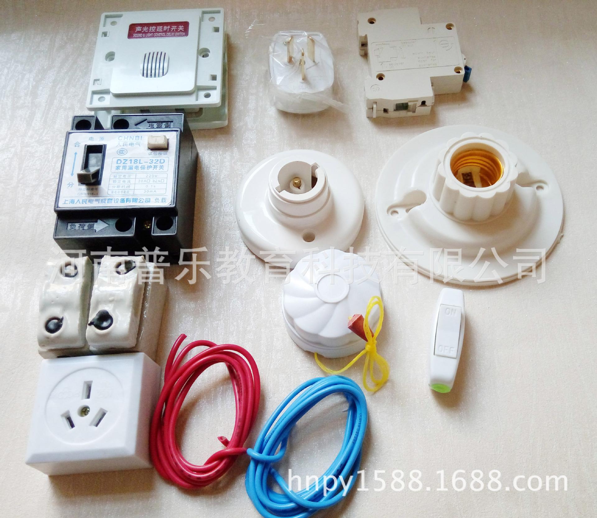 家庭电路器材