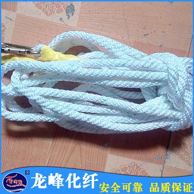 山东安全绳批发 高强丝白色细安全绳 外墙清洗国标安全绳