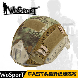 WoSporT  Fast tactical helmet upgrade version camouflage helmet cover DIY army fan helmet accessories