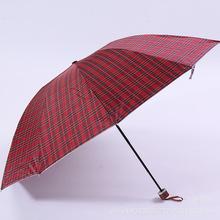 廠家批發三折10骨75cm特大防風商務格子定制 男士三折折疊晴雨傘