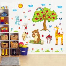 新款上市XL8205苹果树下的动物卡通墙纸儿童房幼儿园装饰防水墙贴
