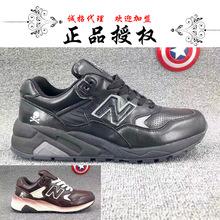 正品特价小猴子新百伦580跑鞋男鞋N580头层牛皮跑步鞋休闲鞋