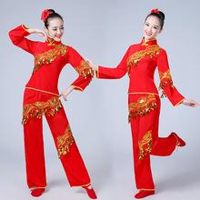2018新款喜庆秧歌服装古典舞蹈演出服民族表演服广场舞蹈服成人女