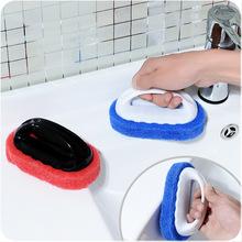 C089廚房手柄去污海綿硬底清潔刷灶臺浴室浴缸刷地板擦百貨批發